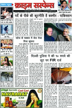 World latest news today in hindi
